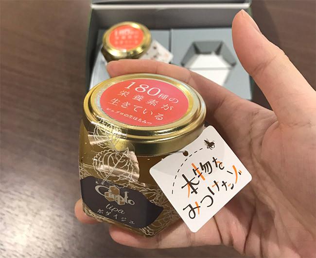 印刷物制作実績 シェプロ様 蜂蜜瓶シールタグ